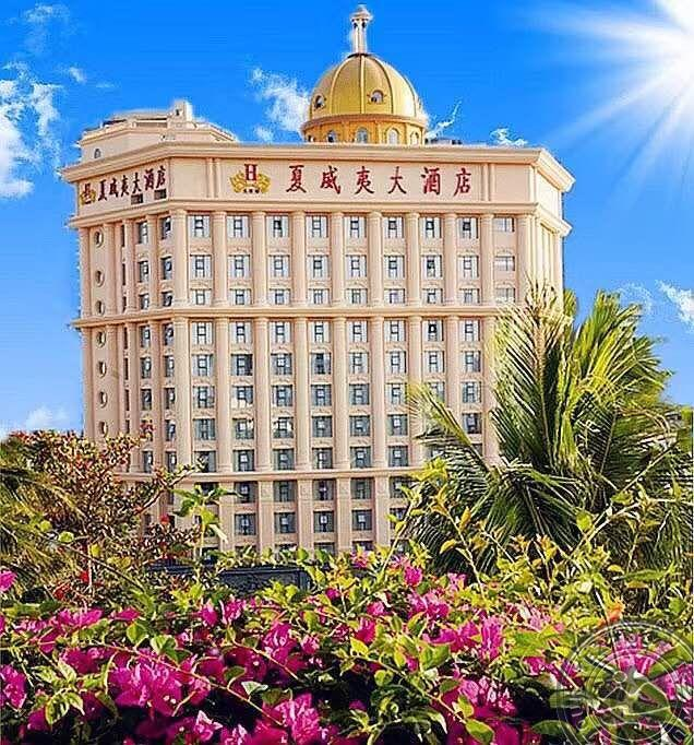 Sanya Hawaii Hotel
